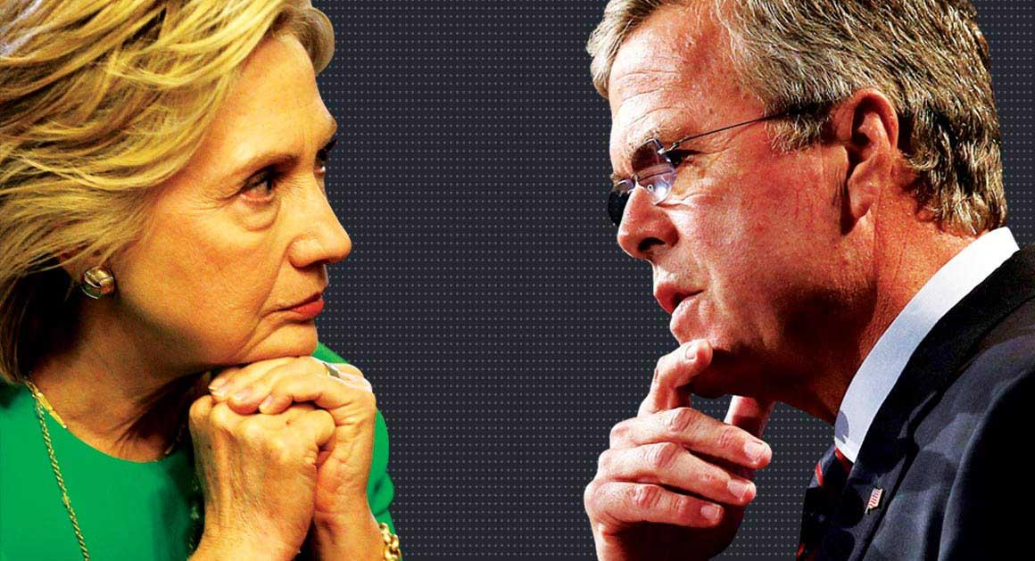 Photo fo Hillar Rodham Clinton (AP Photo/Charlie Neibergall)