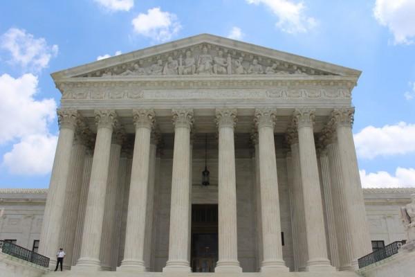 Corte Suprema Corte de Justicia. Foto: dreamstime.com.