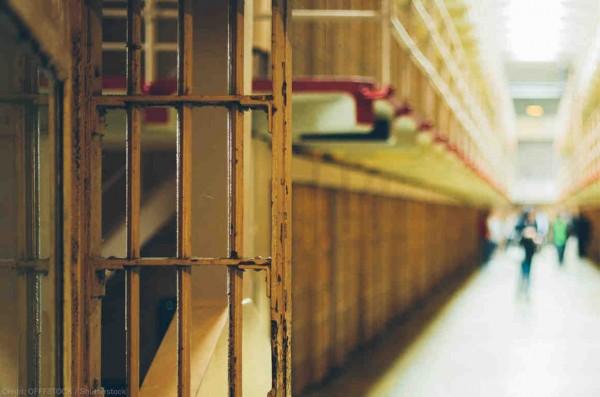 Prisión para mujeres con enfermedades mentales en Filadelfia. Foto: ALU.