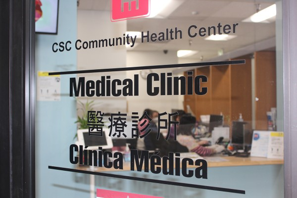 "Dr. Felix Aguilar, chief medical officer of the Chinatown Service Center in downtown Los Angeles, said the clinic would not shut its doors to patients who had just traveled from China and were experiencing symptoms. ""We're not going to say, 'Oh, you're coming from China? Close the doors! Send them away!'"" he said. ""We're here to serve them. This is our mission."" (Anna Almendrala/California Healthline)."